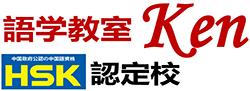 logo-HSK